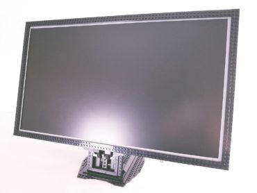 LM Screen - Lego Bildschirm